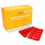 Numate Vitamin C 1000