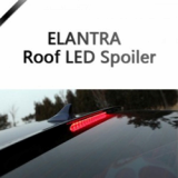 Roof LED Spoiler PAINTED for ELANTRA 11+