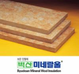 Byucksan Mineral wool(Rock Wool)