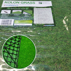 Diy do it yourselfkolon artificial turf from kolonglotech inc diy do it yourselfkolon artificial turf solutioingenieria Image collections