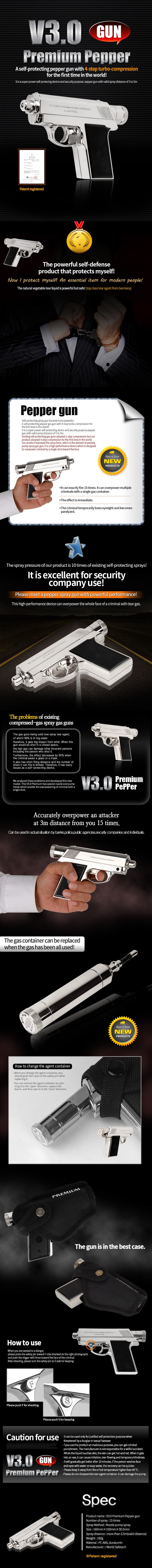 V3-0 Premiun -pepper spray gun-