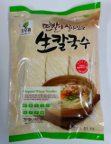 Chopped Wheat Noodle _Kalguksu Noodle_