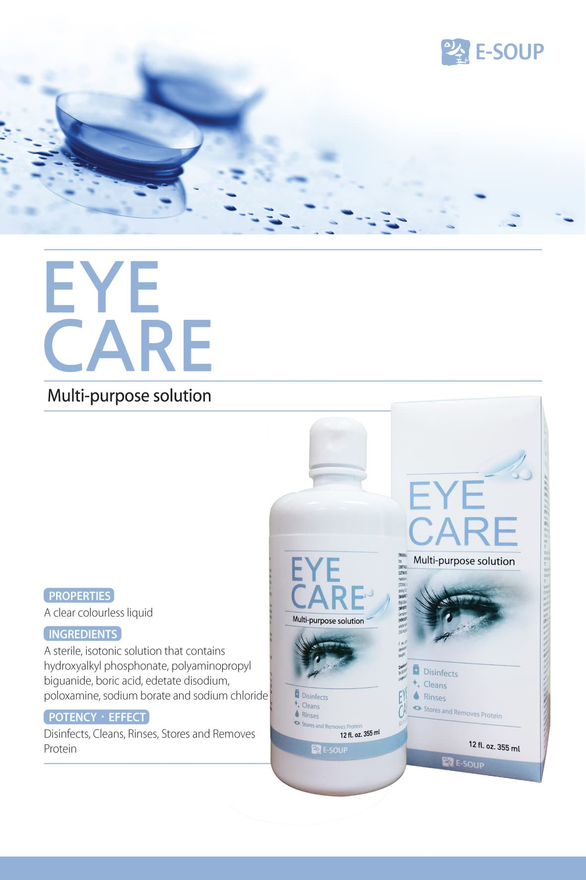 MultiPurpose contact lens solution
