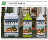 Danaan Fertilizer