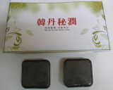 Atopy herbal soap 2p
