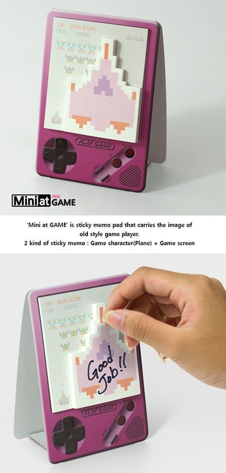 상품등록 이미지 - GAME pink 영-1.jpg