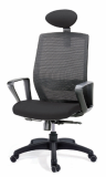 OFFICE CHAIR _ TOC227 series