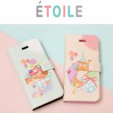 Etoile - Mint Cupcake