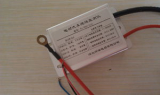 Insulation Monitoring Device DC 12V