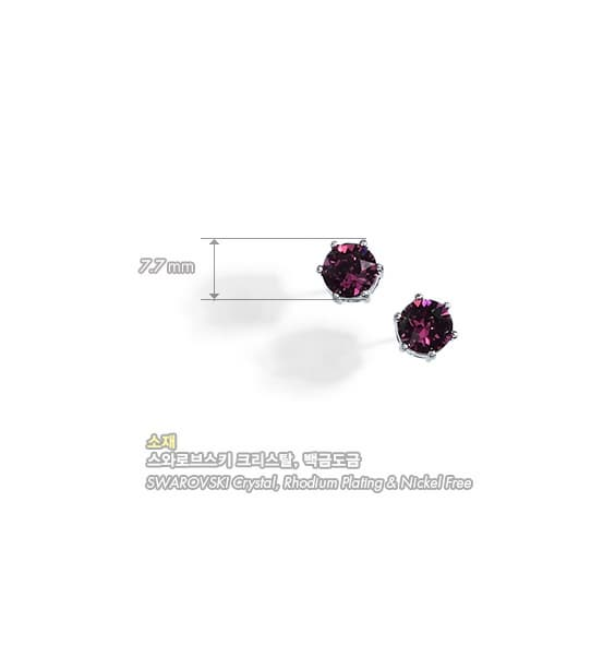 Senio Brirthstone Earrings _5201_2