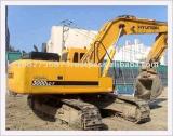 Used Excavator (R2900-7) Hyundai