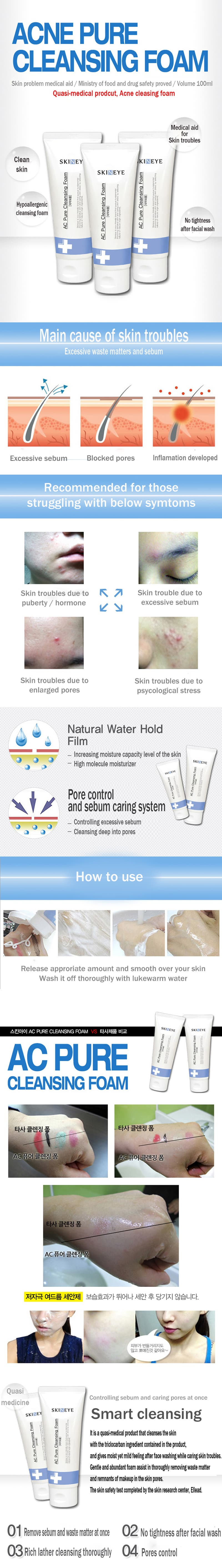 Skineye AC Pure Cleansing Foam