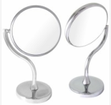 HM-465 S Line Magnifying Mirror