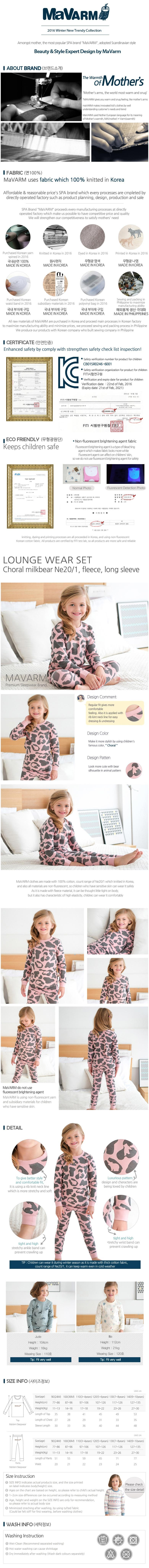 MAVARM Kids clothes_Coral Milk Bear