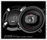 JB.Lab J1315 Car Speakers 5.25 Inch 2 Way 250W Coaxial Speaker