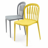 stackable plastic replica outdoor Mary 7201 Chair