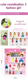_da5210_c_ cute coordination  _ fashion girl
