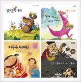 Stories Book