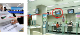 Indoor Display LED Board(Bank Wating System)