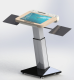 digital podium for e-classroom