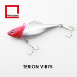 75mm Sinking Artificial Hard Bait Fishing Lure (Terion VIB 75)