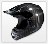 Bicycle Helmet (AC-X3 Carbon)