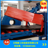 hydraulic unloader charger for belt conveyor
