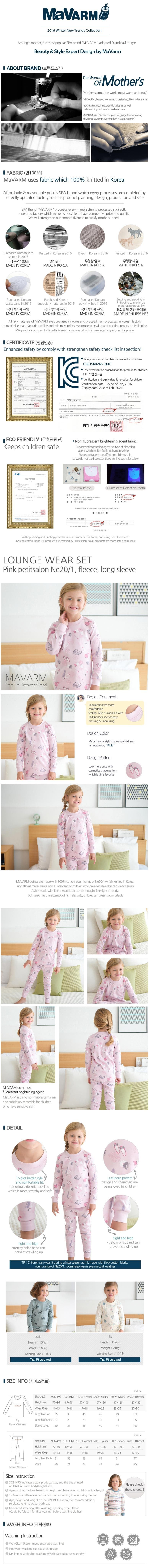 MAVARM Kids clothes_Pink Petite Salon