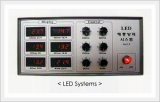Insect Pests Control System Using LED Source