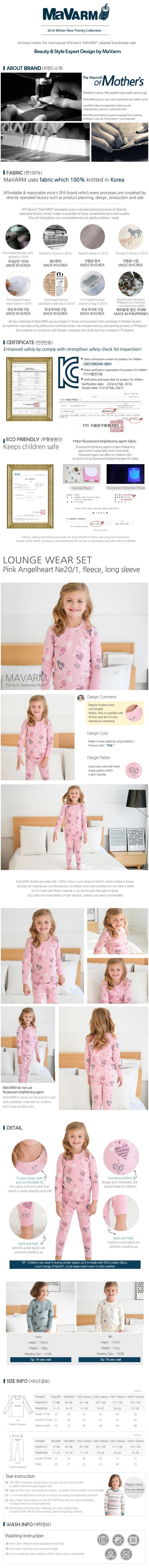 MAVARM Kids clothes_Pink Angel Heart