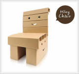 Paper Furniture for Kids -mileychair-