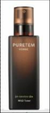 Puretem Homme Mild Emulsion130[WELCOS CO., LTD.]