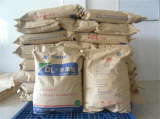 dl-malic acid (chinese manufacturer)