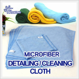 Microfiber Detailing Cleaning Towel Cloth