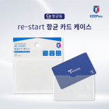 re_start Antibacterial card case