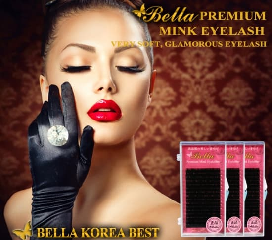 false eyelash extension | tradekorea