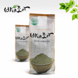 Chlorella Rice