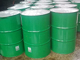rubber process oil _ iran rpo