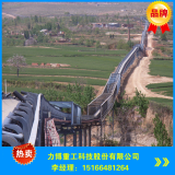 Long distance curved belt conveyor inclination