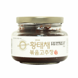 Hwangtaechae _Shred Dried Pollack_ Stir_fried Gochujang