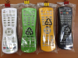 RF Water proof Remote control