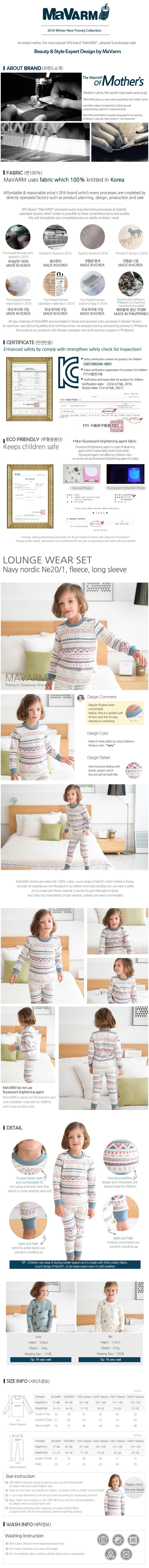 MAVARM Kids clothes_Navy Nordic