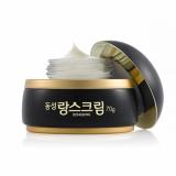Dongsung Rannce Cream