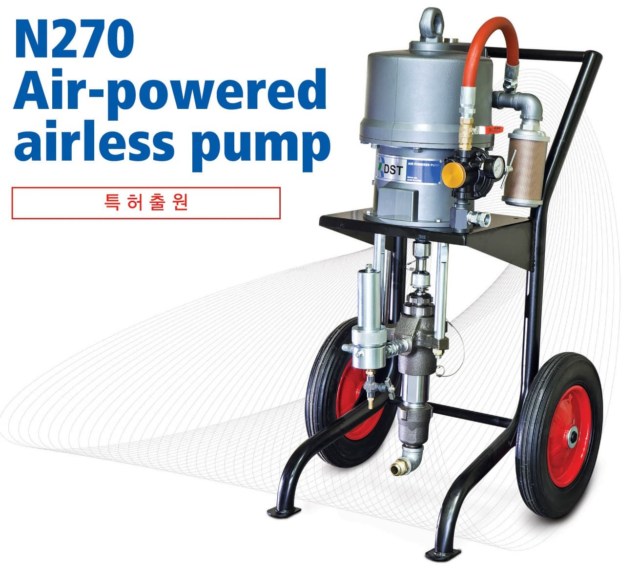 N270 air powered airless pump paint sprayer from dstech co for Air or airless paint sprayer
