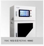 TOC 4000W (Automatic TOC analyzer )