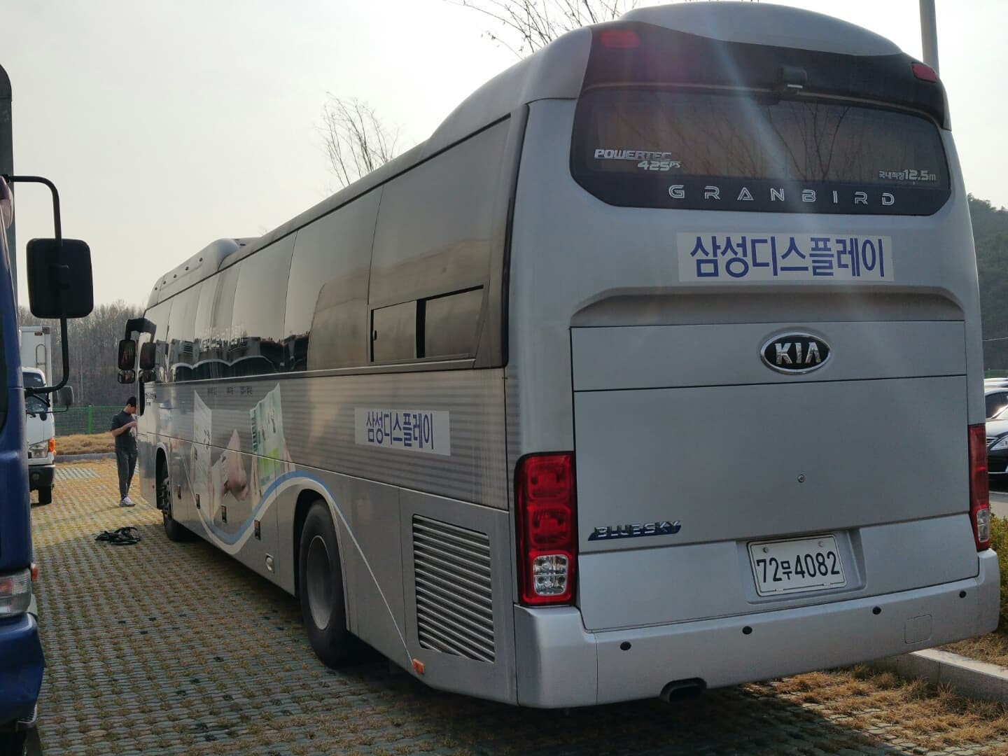 KIA NEW GRANBIRD BLUE SKY USED BUS