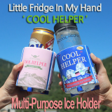 Cool_helper_ Multipurpose keep cool_warm Holder_