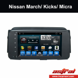 March Kicks Micra Nissan Car Stereo Wholesale Supplier China