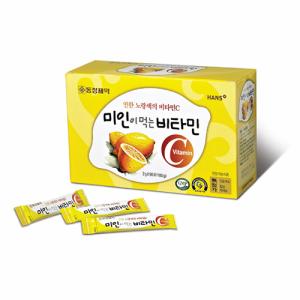 Vitamin C powder from Han's Korea Co., Ltd. B2B marketplace portal ...