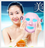Beautiful Face-line Auto Mask